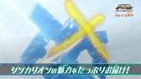 劇場版シンカリオン公開記念!冬休みは映画館で新幹線がチェンジ!シンカリオンSP