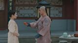 宮廷の茗薇<めいび> ~時をかける恋 第8話 宮廷の秘薬
