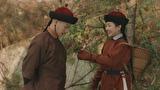 宮廷の茗薇<めいび> ~時をかける恋 第9話 園林への遠出