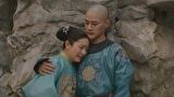 宮廷の茗薇<めいび> ~時をかける恋 第15話 突然の結婚話