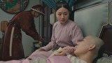 宮廷の茗薇<めいび> ~時をかける恋 31話~40話