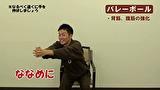 R70 ごぼう先生の健康体操8 スポーツ体操編(有酸素運動)