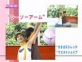 J SPORTS WOMAN 効くコレ!ヨガレッスン ふたりヨガ(パートナーヨガ)