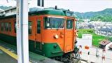 ザッツ新快速 JR西日本223系・225系