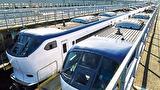 ザッツ阪和線-JR西日本 天王寺~和歌山/関西空港線-