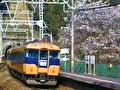 20世紀の列車たち13私鉄Ⅴ近鉄篇1