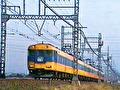 20世紀の列車たち14私鉄Ⅵ近鉄篇2