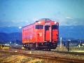 よみがえる総天然色の列車たち第3章4 JR篇〈後編〉