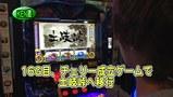 パチスロバトルリーグ #619 第24シーズンBグループ5回戦 KEN蔵VSスロカイザー(前半戦)