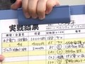パチンコオリジナル実戦術 パチンコパンチ 44話~47話