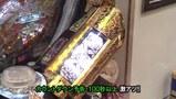 サイトセブンカップ #285 第22節 準決勝・第2試合 チャーミー中元VS貴方野チェロス(後半戦)