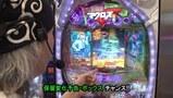 サイトセブンカップ #286 第22節 決勝戦 しゅんく堂VS貴方野チェロス