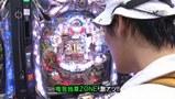 サイトセブンカップ #287 第23節 第1回戦・第1試合 守山有人VSバイク修次郎(前半戦)
