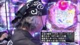 サイトセブンカップ #290 第23節 第1回戦・第2試合 チャーミー中元VS貴方野チェロス(後半戦)