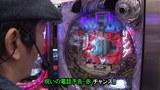 サイトセブンカップ #296 第23節 準決勝・第1試合 守山有人VSチャーミー中元(後半戦)
