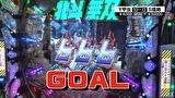 サイトセブンカップ #418 第32節 第1回戦・第3試合 カブトムシゆかりVSしおねえ(後半戦)