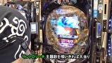 サイトセブンカップ #426 第32節 決勝戦 貴方野チェロスVS亜城木仁(後半戦)