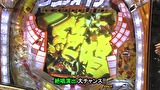 サイトセブンカップ 455話~458話