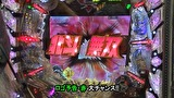 サイトセブンカップ #460 第35節  1回戦・第3試合 貴方野チェロスVS湯川舞(後半戦)