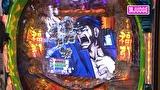 サイトセブンカップ #463 第35節  準決勝・第1試合 チャーミー中元VSゼットン大木(前半戦)
