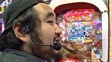 サイトセブンカップ #469 第36節  1回戦・第1試合 ジマーK VS亜城木仁(前半戦)