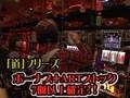 のりせん #11 ポロリ&ララ @パーラーマイニチ桜ヶ丘店(前半戦)