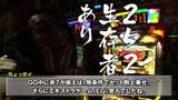 ういちとヒカルのおもスロいテレビ #58 MARION浦安(前編)