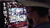 ういちとヒカルのおもスロいテレビ #353 メガガイア 越谷大里店(後編)