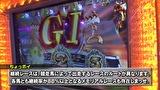 ういちとヒカルのおもスロいテレビ #372 メガガイア 越谷大里店(前編)