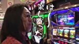ういちとヒカルのおもスロいテレビ #378 ニラク 大泉店(前編)