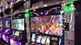 ういちとヒカルのおもスロいテレビ #410 ニラク 大泉店(前編)