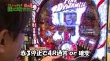 万発・ういち・ヤング もっと風に吹かれて。 #3 POPEYE 横浜店(part3)