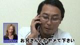 ガル憎・塾長のそれゆけ!サラもり物産株式会社 #13 ドラマチックジャグラー!(前半)