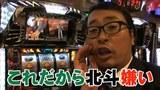ガル憎・塾長のそれゆけ!サラもり物産株式会社 #17 新宿アラジン編(前半)