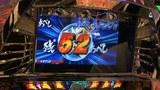 ガル憎・塾長のそれゆけ!サラもり物産株式会社 #18 新宿アラジン編(後半)