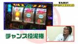 ガル憎・塾長のそれゆけ!サラもり物産株式会社 #33 新宿アラジン編(前編)