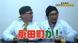 ガル憎・塾長のそれゆけ!サラもり物産株式会社 #50 郡山GORILLA(中編)