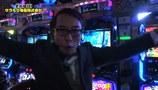 ガル憎・塾長のそれゆけ!サラもり物産株式会社 #55 横須賀ZAP PRESTIGE(後編)