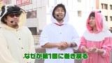 源悟郎・バッチ・ガッツのがんばれ!わんわん隊~ALL設定1バトル~