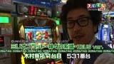 スロもんTAG #1 木村魚拓&伊藤真一VS塾長&梅屋シン その1