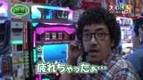 スロもんTAG #20 木村魚拓&中武一日二膳VS塾長&八百屋コカツ その4
