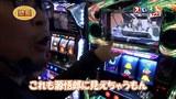 スロもんTAG #23 木村魚拓&松本バッチVS塾長&源悟郎 ROUND3