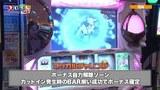 スロもんTAG #126 中武一日二膳&塾長&ルーキー酒井&ビワコ ROUND2