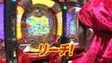 海賊王船長タック season.2 #7 第4戦(前半戦)