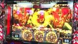 海賊王船長タック season.2 #11 第6戦(前半戦)