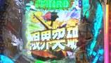 海賊王船長タック season.2 #13 第6戦(延長戦)