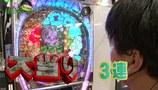 万発 ういち ヤング もうちょっと風に吹かれて。 #12 オークラ 新中野店(part4)