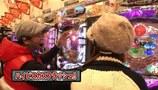 双極銀玉武闘 PAIR PACHINKO BATTLE #2 守山アニキ・三橋玲子VSドテチン&シルヴィー