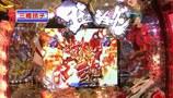 双極銀玉武闘 PAIR PACHINKO BATTLE #9 守山アニキ&三橋玲子VS運留&ももやまもも