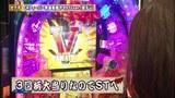 双極銀玉武闘 PAIR PACHINKO BATTLE #48 SF塩野&しおねえVSネッス&セグ子